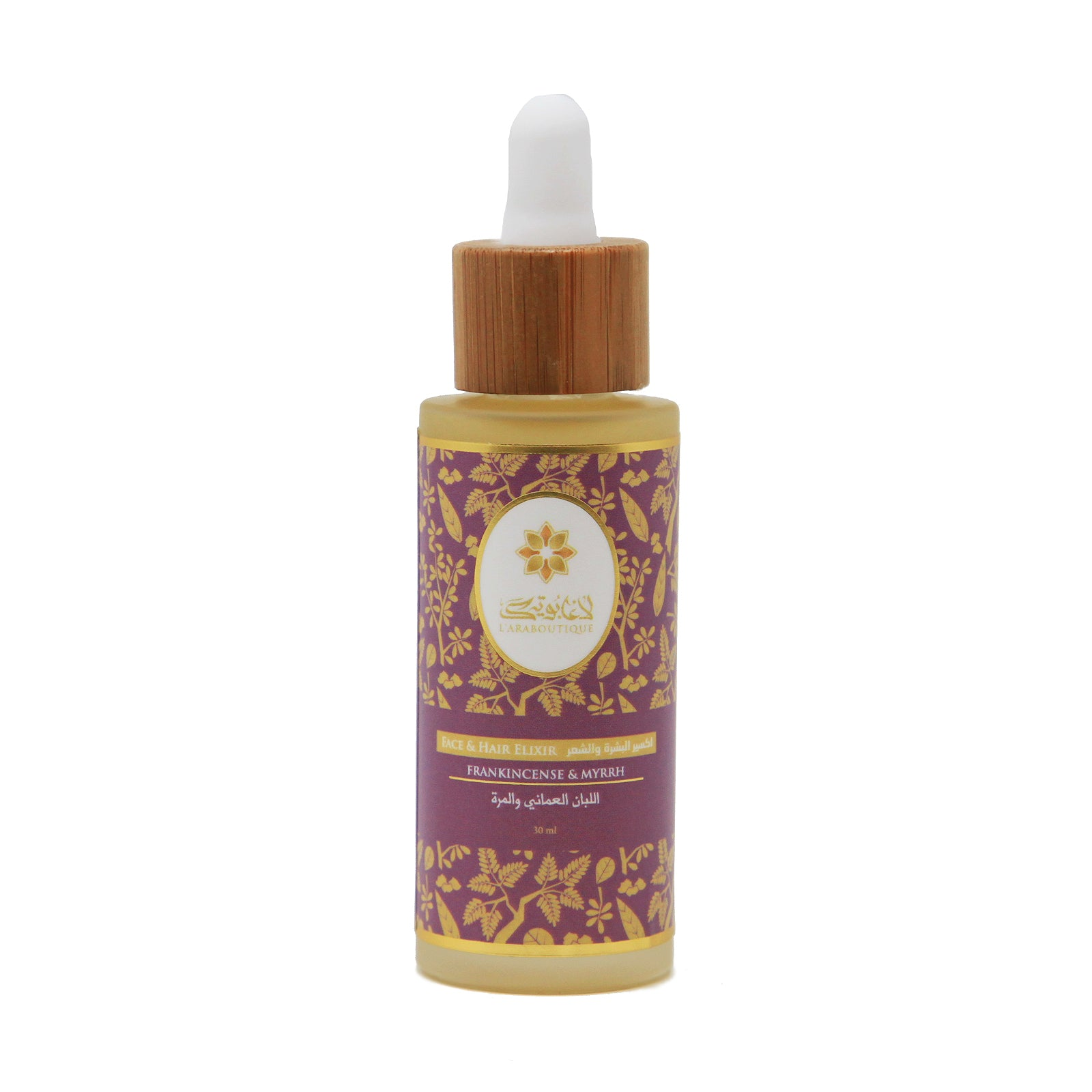 Frankincense and Myrrh Elixir - 30ml
