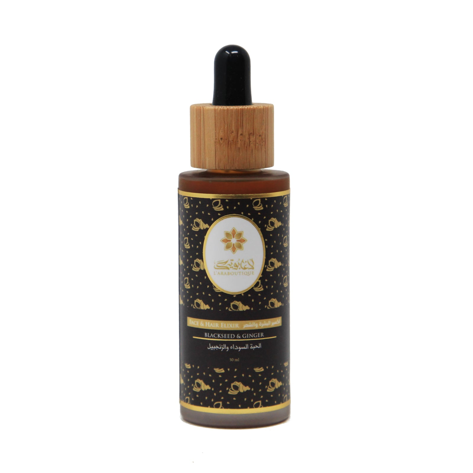 Blackseed and Ginger Elixir - 30ml