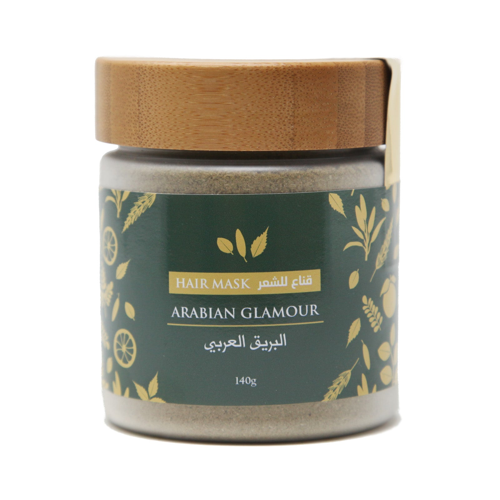 Arabian Glamour Hair Mask - 140g