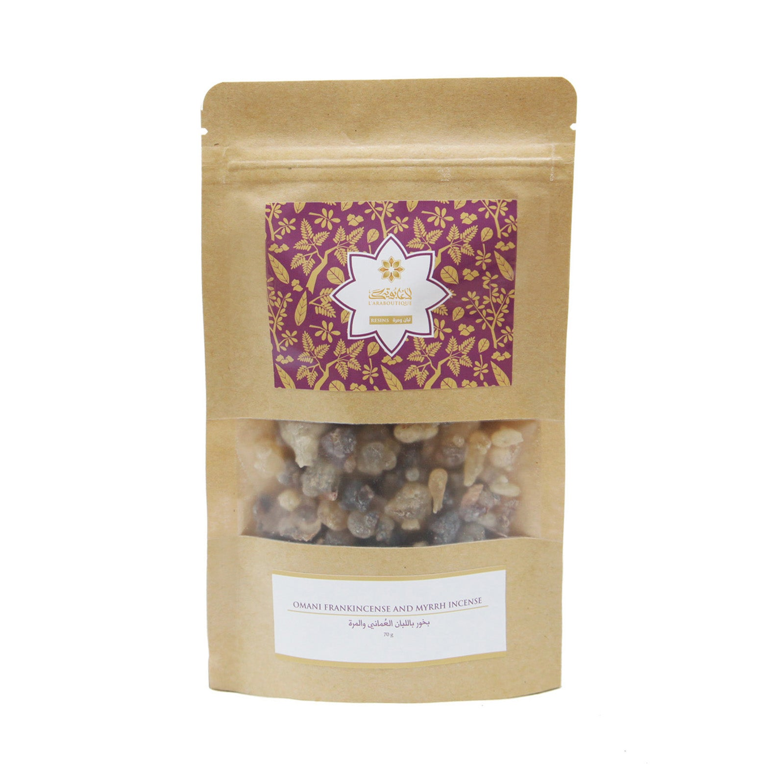 Omani Frankincense and Myrrh Incense - 70g