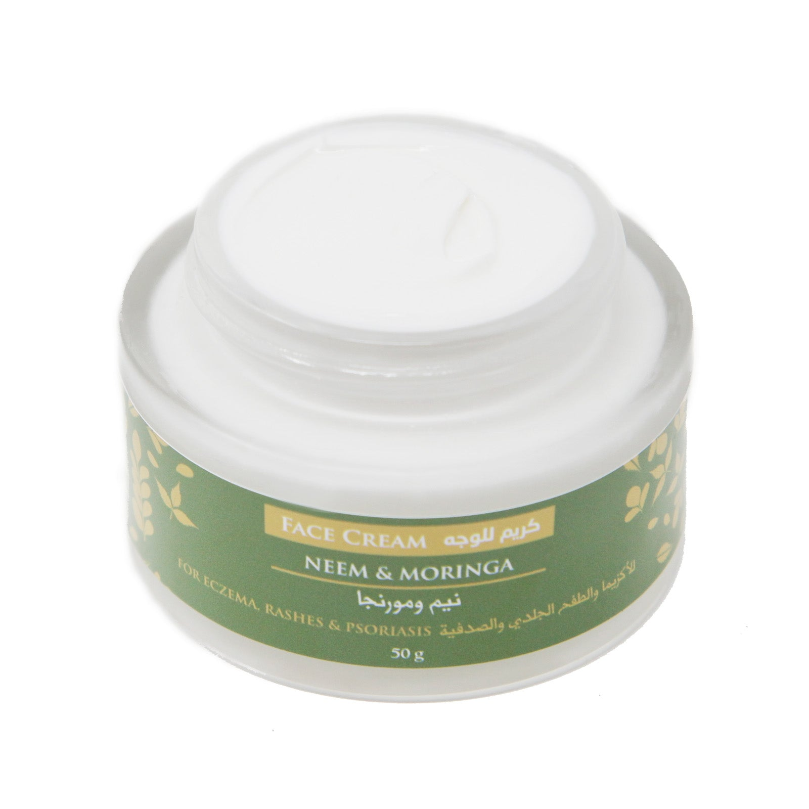 Neem and Moringa Face Cream - 50g
