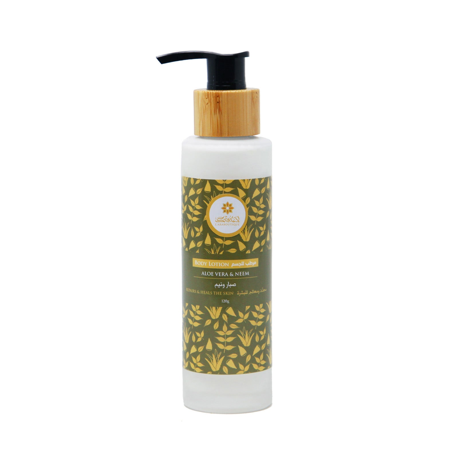 Aloe Vera and Neem Hand and Body Lotion - 120g