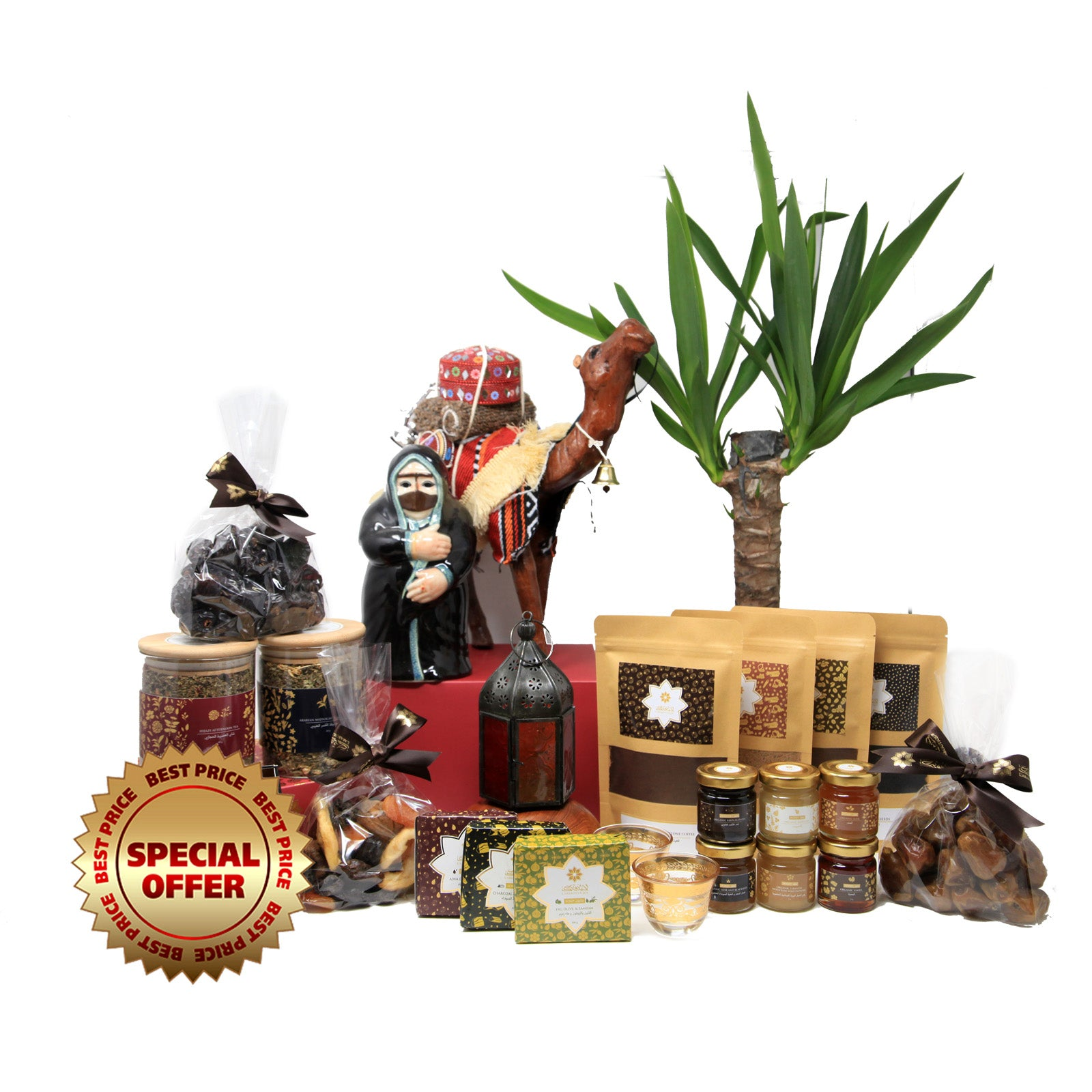 The Deluxe Arabian Ramadan Hamper