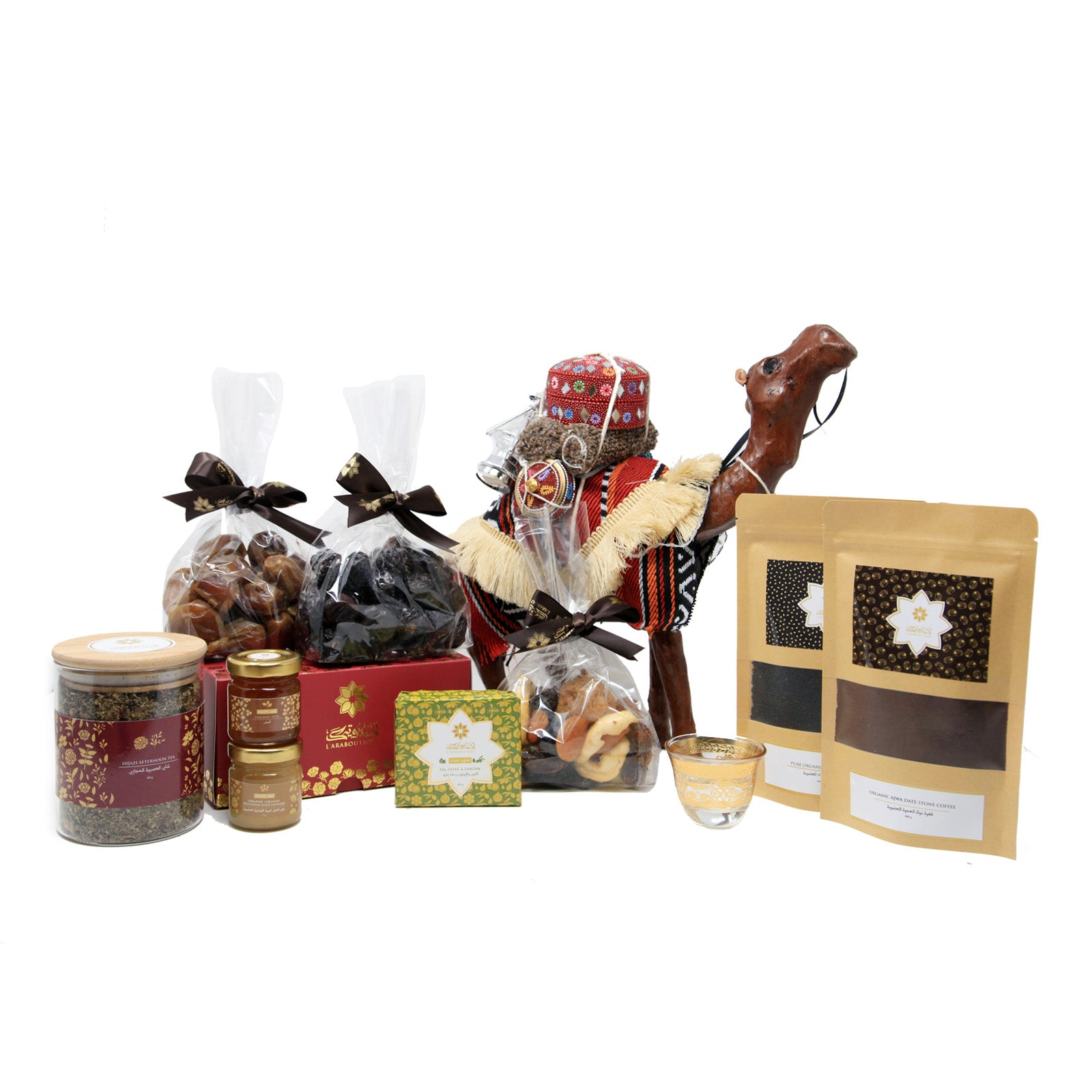 The Arabian Ramadan Hamper