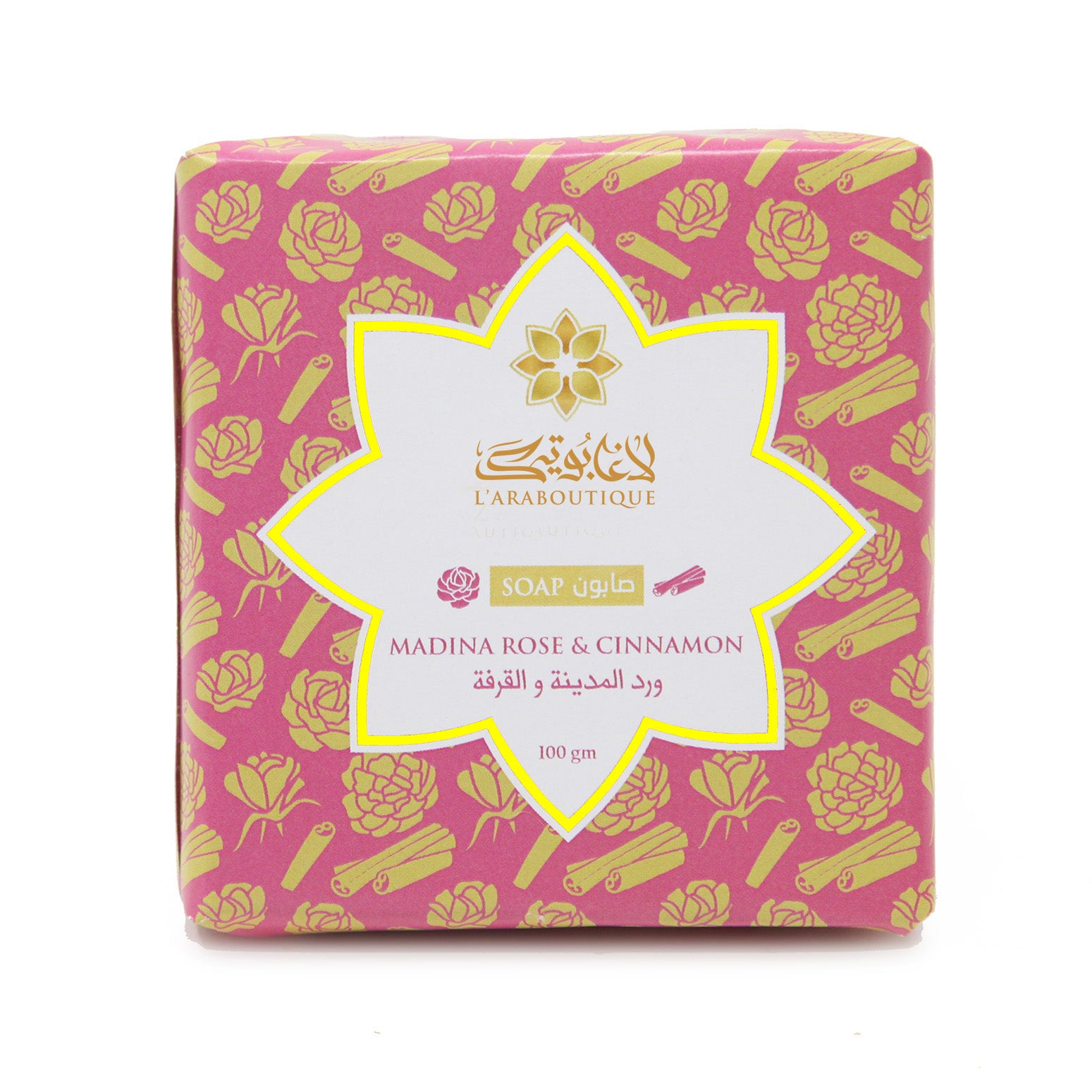 Madina Rose and Cinnamon Soap