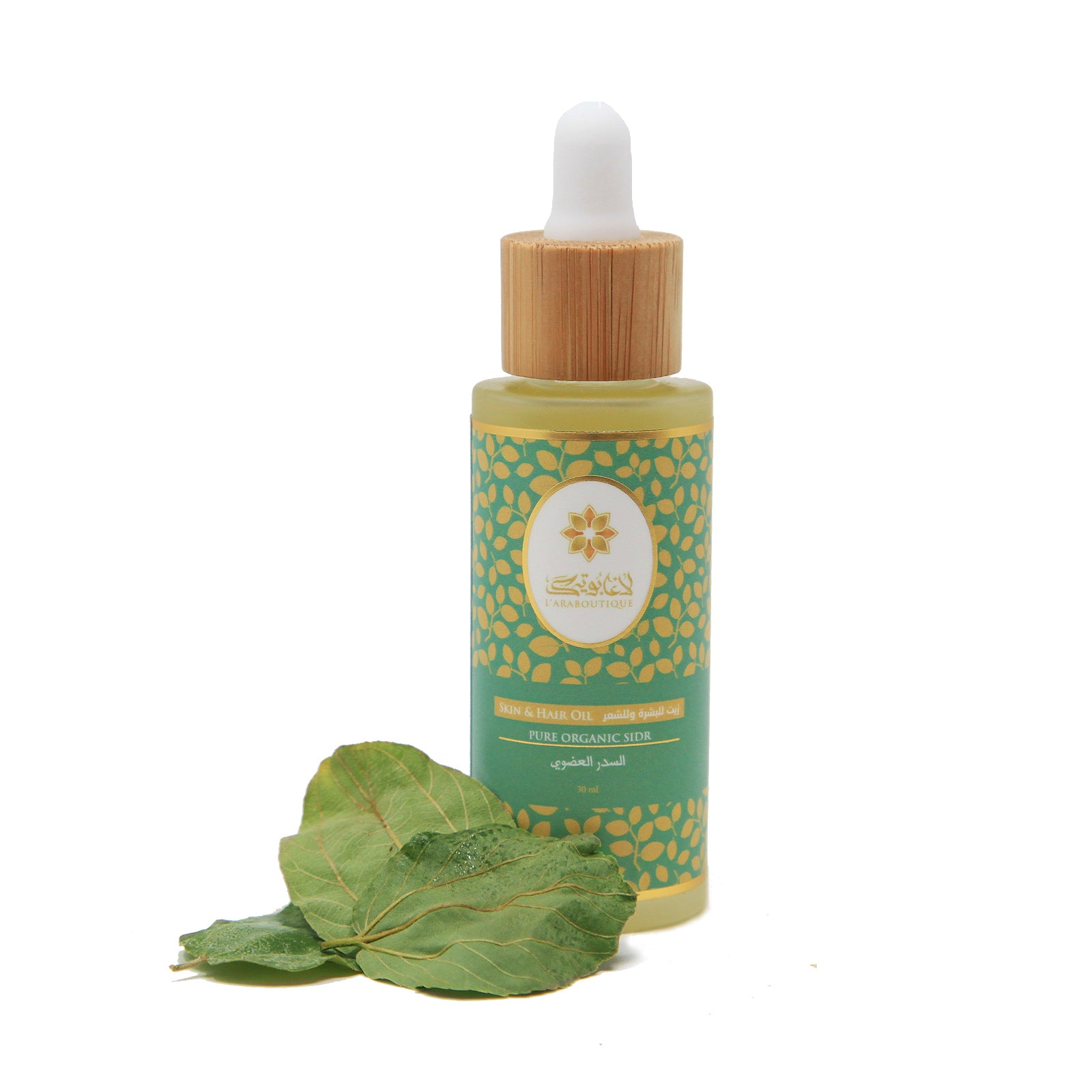 Pure Organic Sidr Oil - 30ml