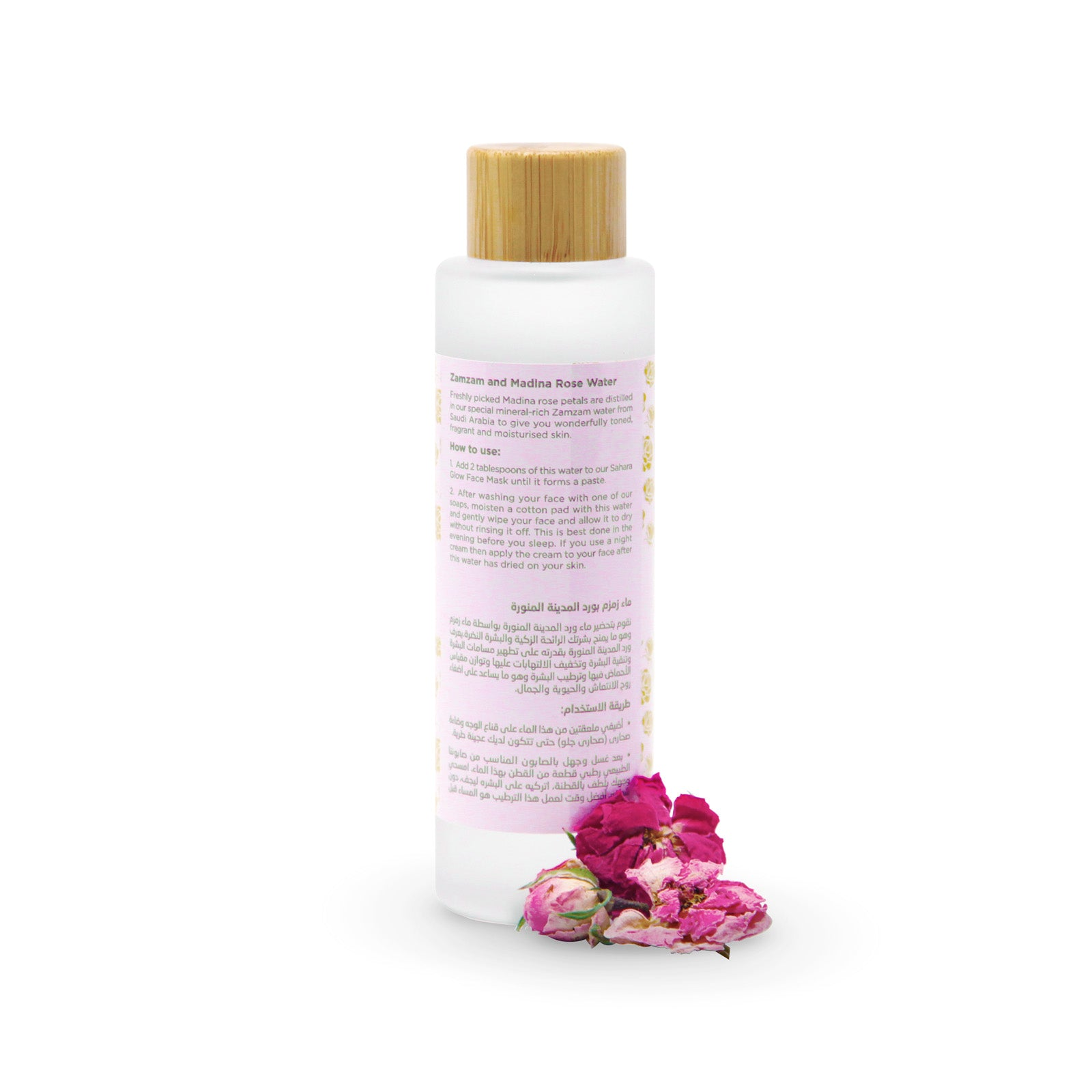 Zamzam and Madina Rose Face Toner - 120ml