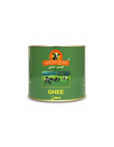 BUTTER GHEE 400 gr - GOLDEN PLATE