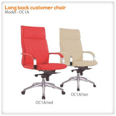 Staff/Customer Chairs - Long Back Customer Chair
