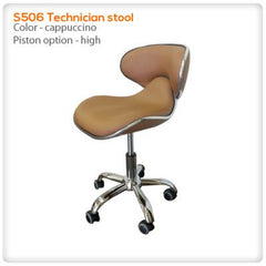 Staff/Customer Chairs - S206 Pedicure Stool