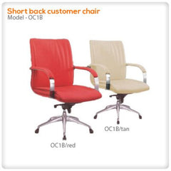 Staff/Customer Chairs - Short Back Customer Chair
