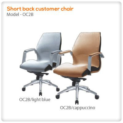 Short back customer chair