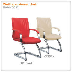 Staff/Customer Chairs - Waiting Customer Chair