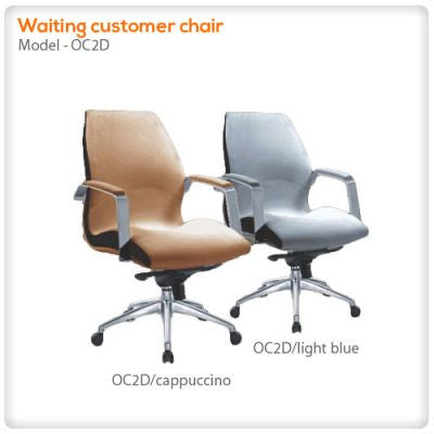 Waiting customer chair
