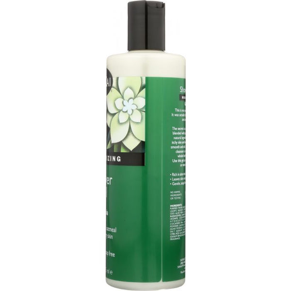 SHIKAI: All Natural Moisturizing Shower Gel Gardenia Body Wash, 12 oz