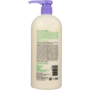 ALBA BOTANICA: Very Emollient Body Lotion Unscented Original, 32 oz