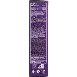 ANDALOU NATURALS: Ultra Sheer Daily Defense Facial Lotion with SPF 18 Age Defying, 2.7 Oz