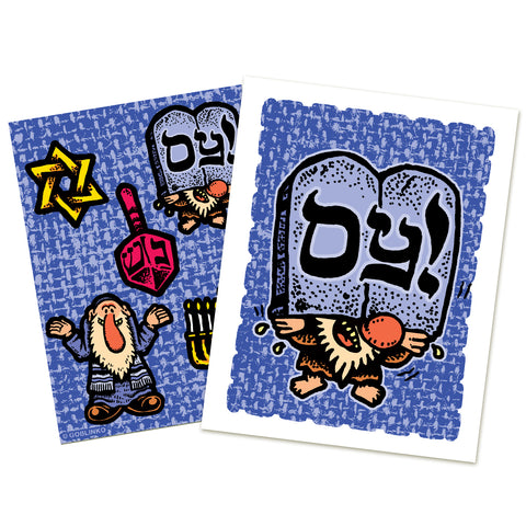 Dungeon Degenerates Greeting Card Set #1