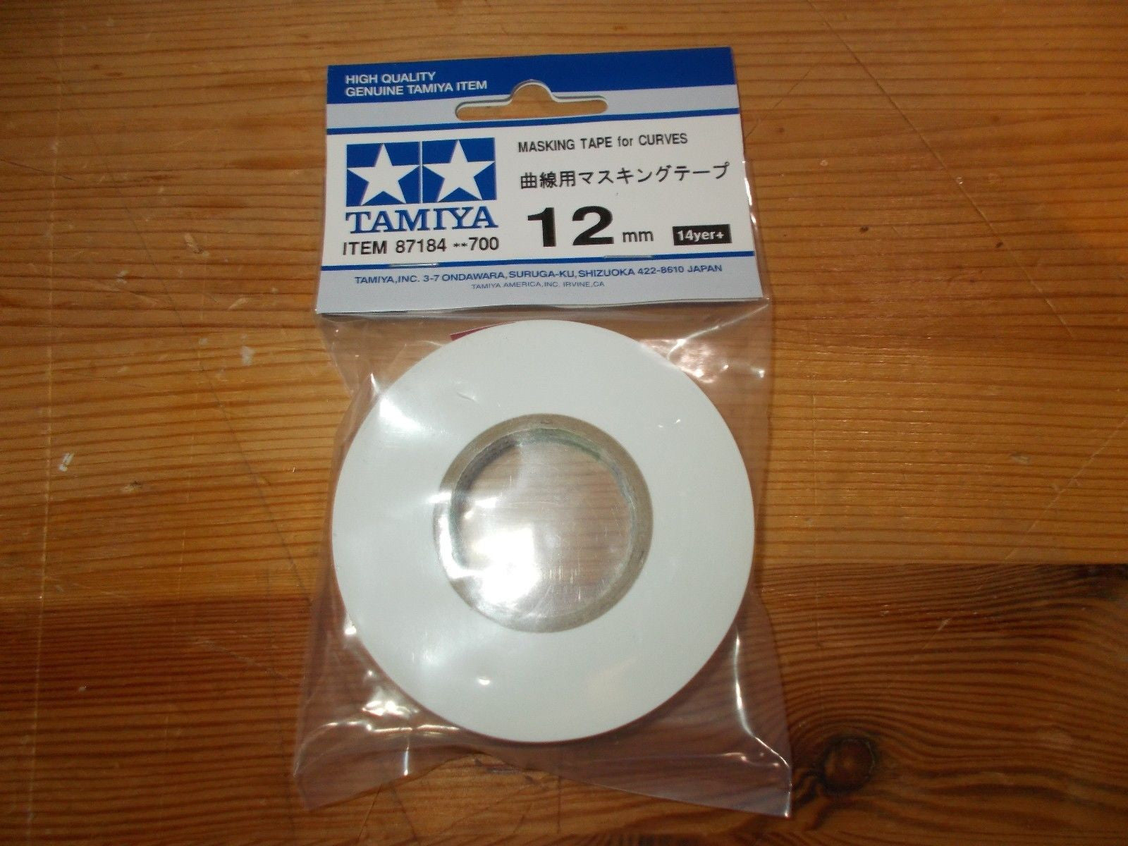 Tamiya Flexible Masking Tape for Curves- 12mm Width- Modelling