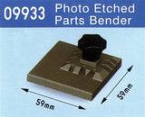 Trumpeter Photo Etched Parts Bender Small 59 x 59mm