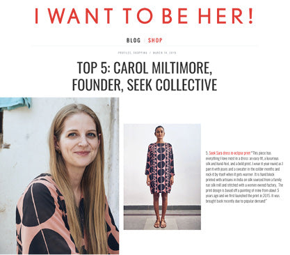 i want to be her carol miltimore seek collective