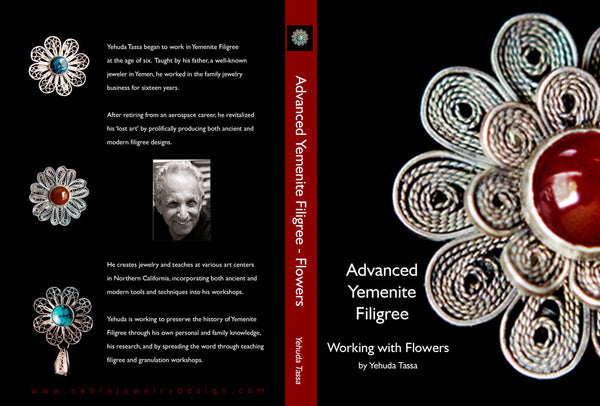 Advanced Filigree Design DVD Tutorial