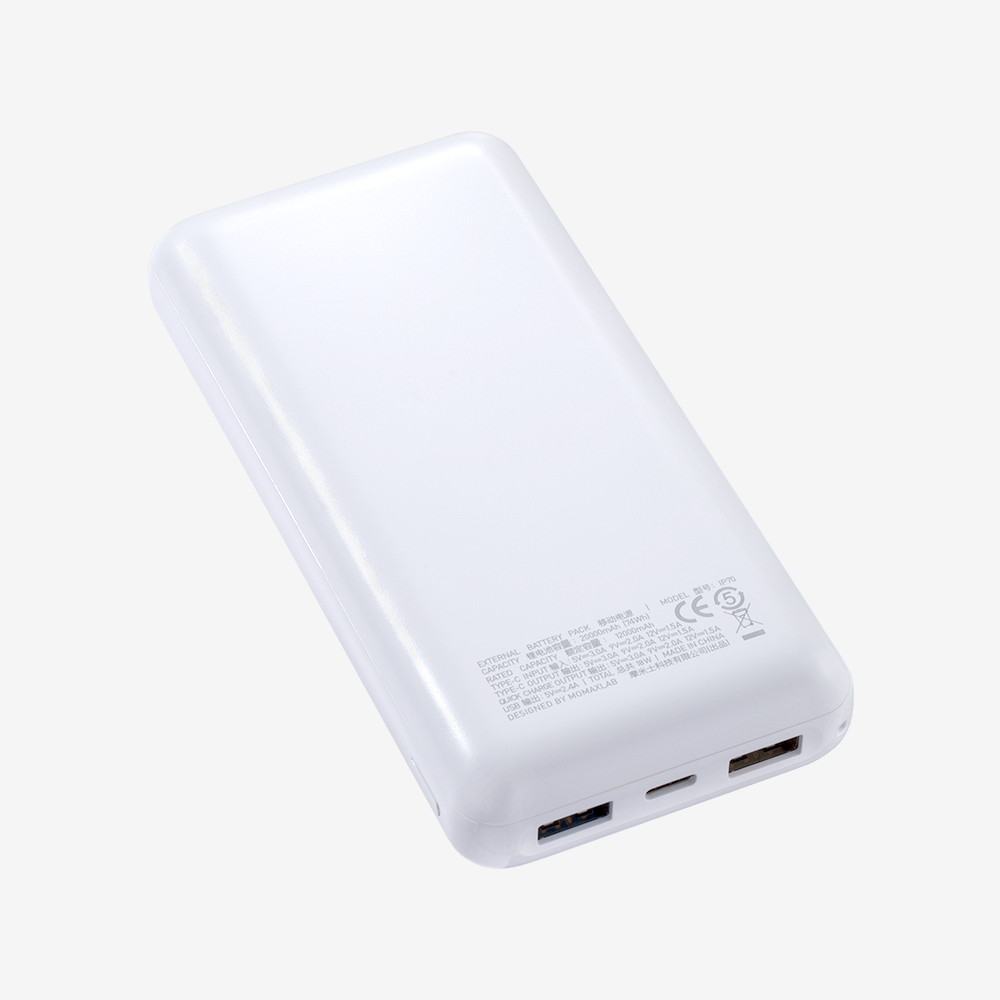 iPower Minimal PD3 Powerbank 20000mAh