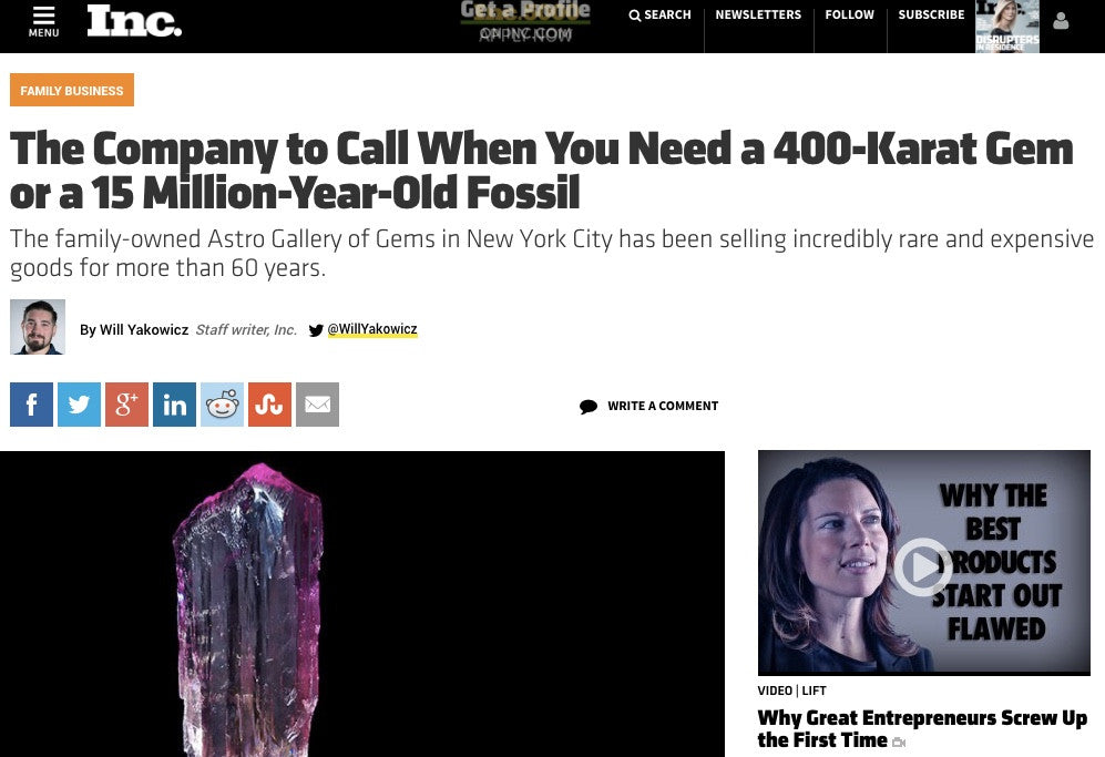 Astro Gallery Featured on Inc.com!