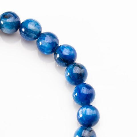 Kyanite Gemstone 7mm Beaded 7 Inch Stretch Bracelet