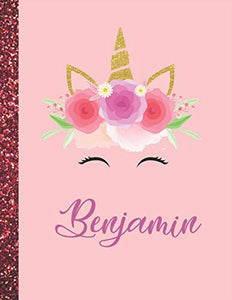 Benjamin: Benjamin Marble Size Unicorn SketchBook Personalized White Paper for Girls and Kids to Drawing and Sketching Doodle Taking Note Size 8.5 x 11