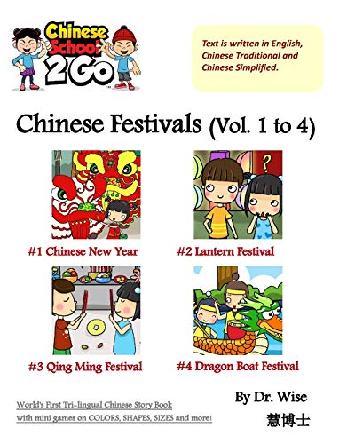 ChineseSchool2Go: Chinese Festivals (Vol. 1 to 4)