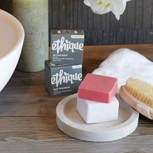Load image into Gallery viewer, Ethique Shampoo Bar - Bar Minimum Unscented 極簡主義無味洗髮芭