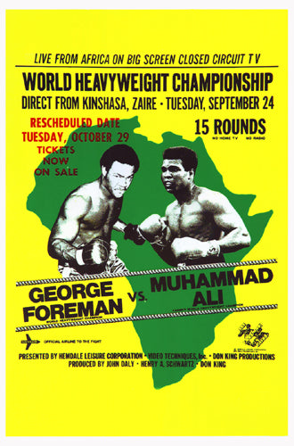 Muhammad Ali vs. George Foreman: Rumble in the Jungle 1974 Unknown Art Print Posters & Prints - Beloved Gift Shop