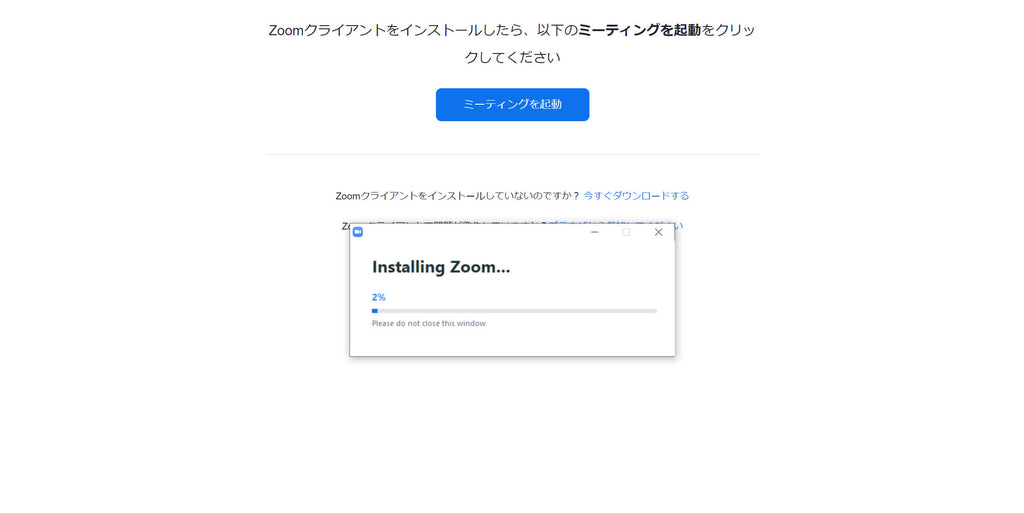 Install ZOOM