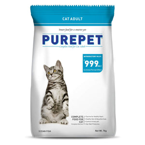 PUREPET CAT ADULT OCEAN FISH FOOD