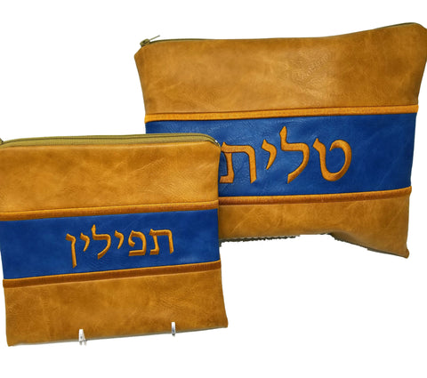 Tallit bag set ultra leather