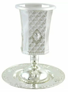 Elegant Kiddush Cup Ornate Design - with Stemand matching plate
