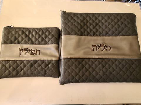 Tallit & Tefillin Bag Set Ultra Leather Diamond Design