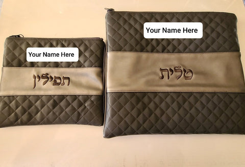 Brand New Diamond Design Tallit & Tefillin bag set with Custom Embroidery included