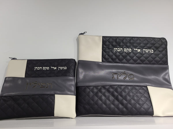Tallit & Tefillin Bag Set Faux Leather Diamond Design with personalized Your name embroidered