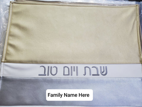 Elegant Challah Cover Judaica Shabbat with Custom Family Name Embroidered