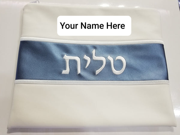 Tallit Prayer Shawl Bag- faux  Leather with Custom Embroidery of your Name included