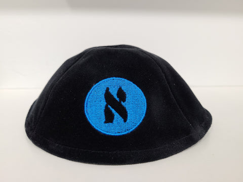 New Velvet Kippah  with Alef Hebrew Initial Embroidery