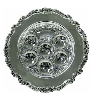 Passover Seder Plate- Silver Plated