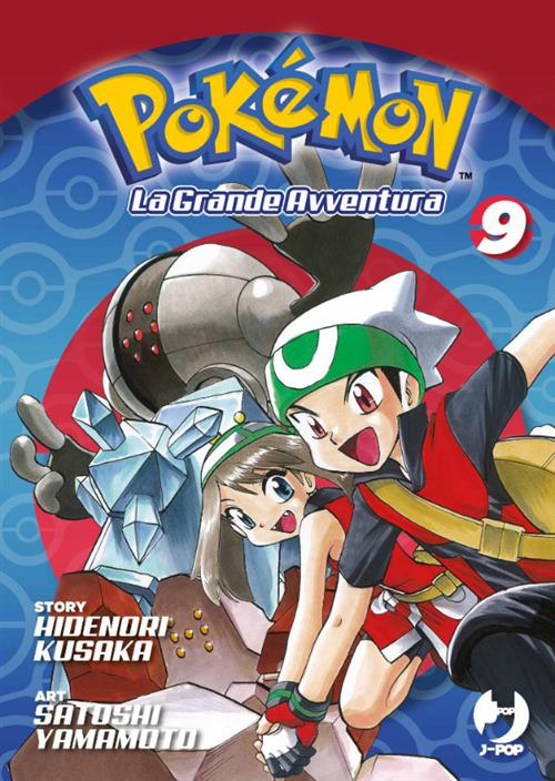 POKEMON LA GRANDE AVVENTURA VOL. 9