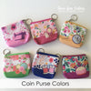 Keep It Cute Grab Bag - Choose Color