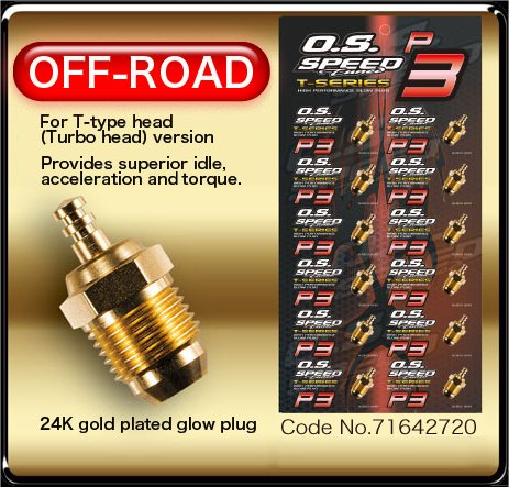 OS SPEED P3 Turbo Ultra Hot Glow Plug - 24k Gold - RACERC
