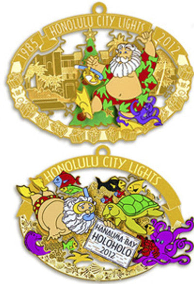 2012 Ornament Set