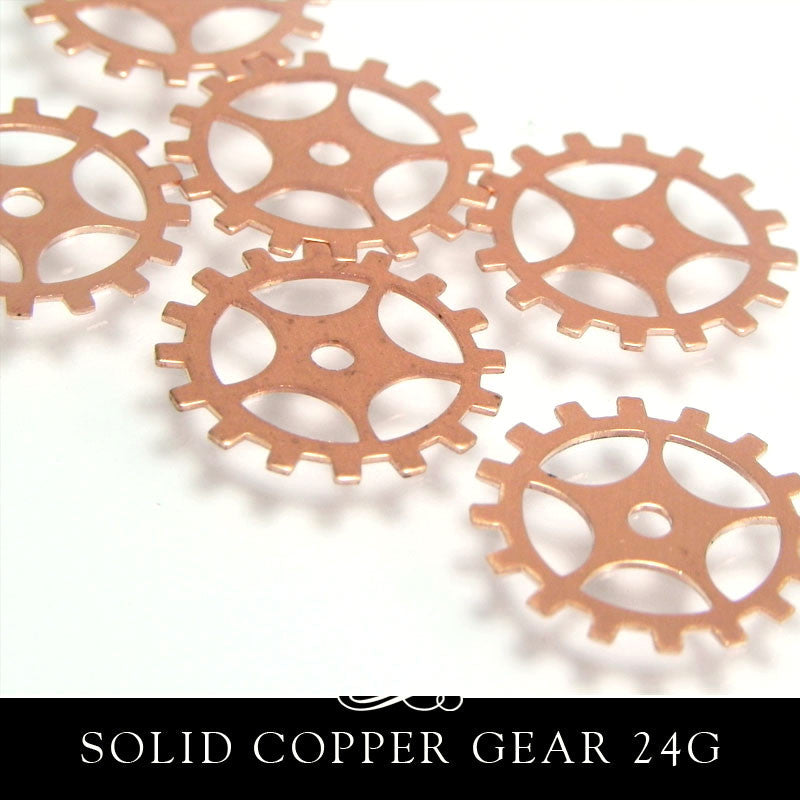 Copper Metal Stamping Blank 24G Open Gear with Spokes