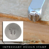 Impressart Metal Stamps - Judaica Chai Design Stamp